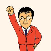 2020年 夏号 森井もとし 愛知県政レポート
