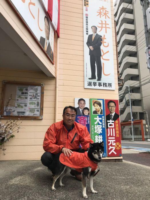 最終日 森井選対副本部長補佐が応援に駆けつけてくれました。