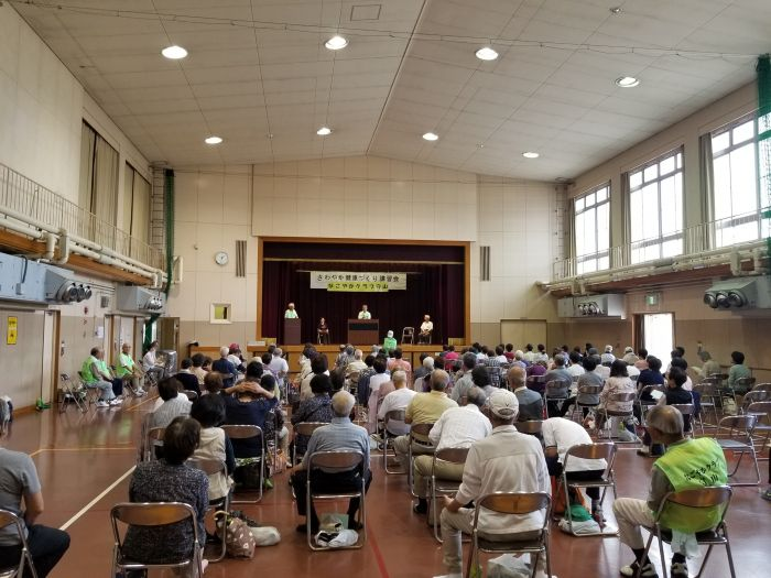 志段味地区会館でさわやか健康づくり講座が開催されました。