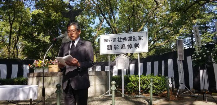 鶴舞公園で愛知県社会活動家顕彰追悼祭に参加させていただきました。