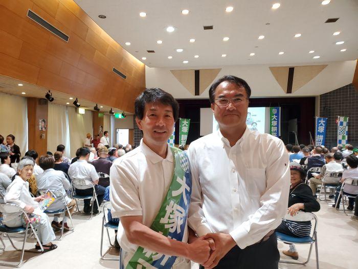 大塚耕平さんの演説会が守山区役所で開かれました。