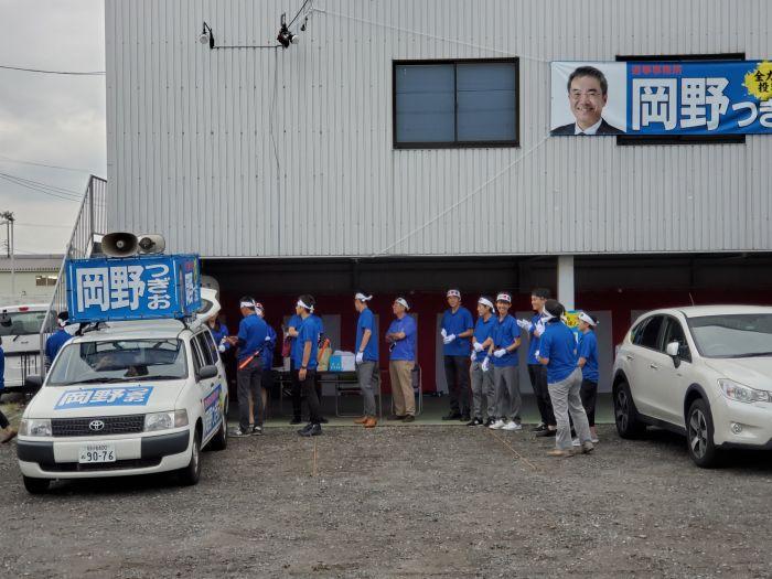 岡野つぎお稲沢市議候補の応援に来ています。