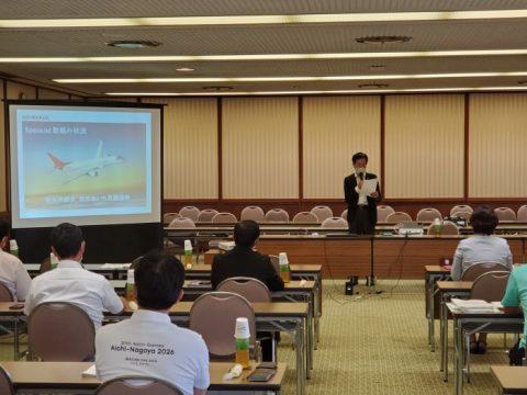 三菱航空機株式会社よりスペースジェットの開発について説明を受けました。