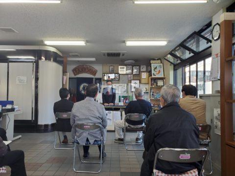 衆議院議員の古川さんの国政報告会の開催です。