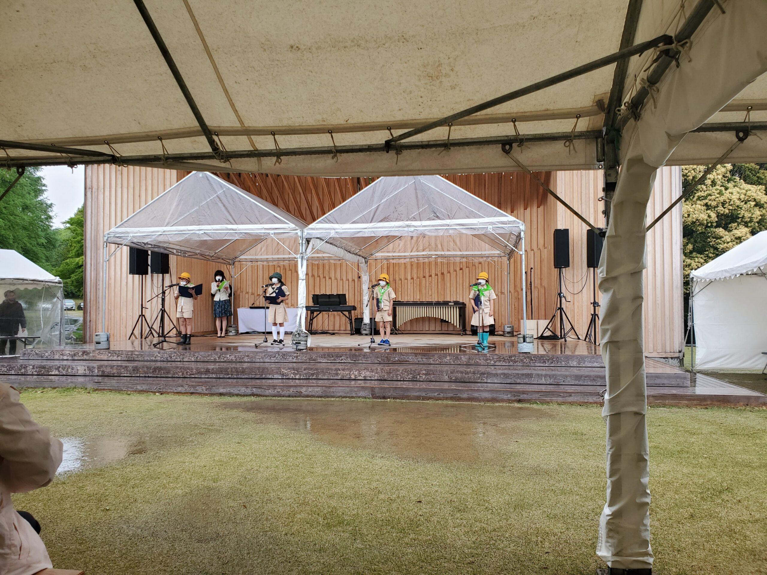 「全国植樹祭2周年記念あいち木づかいフェスタ」が開催されました。