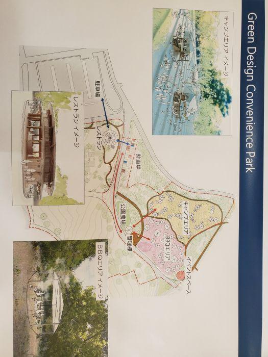 小幡緑地の再整備計画案